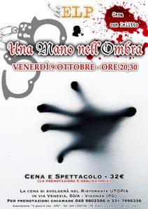 """Cena con Delitto """"Una Mano nell'Ombra"""""""